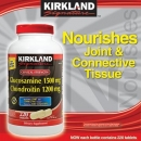 커크랜드 글루코사민 콘드로이친 (220정), Kirkland Clinical Strength Glucosamine Chondroitin 220tabs